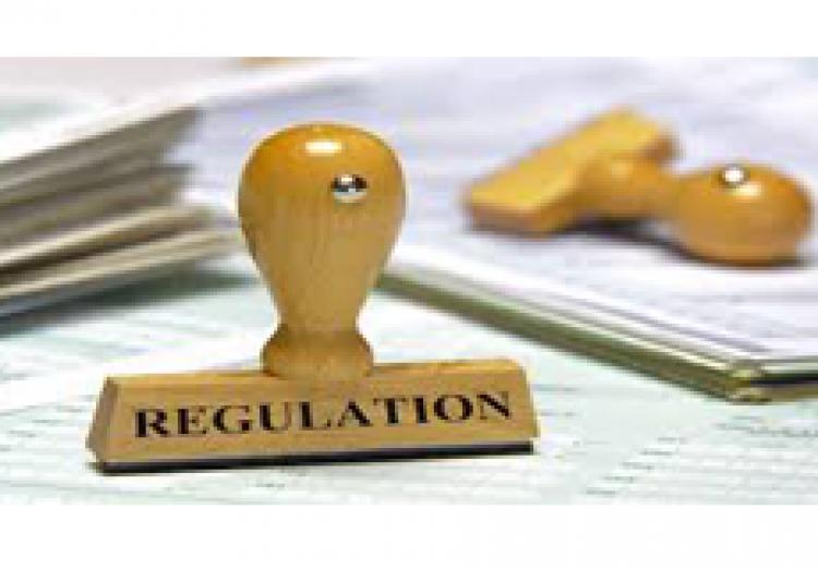 Закон о регулировании деятельности форекс